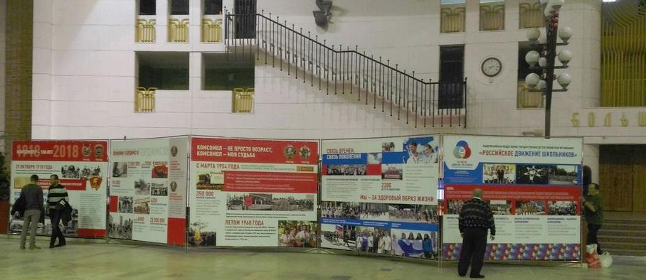 Press Wall для Дворца творчества детей и молодежи