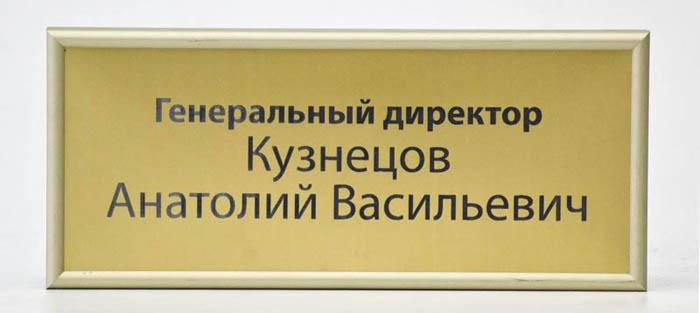 Алюминиевый золотой (матовый) профиль