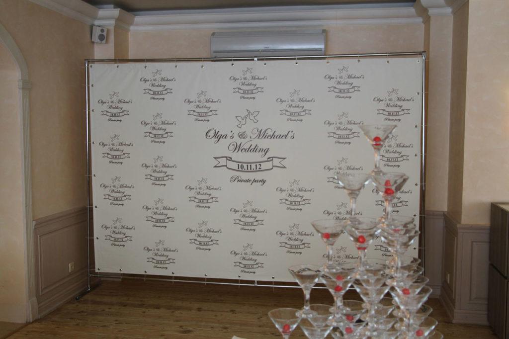 прессвол на свадьбу