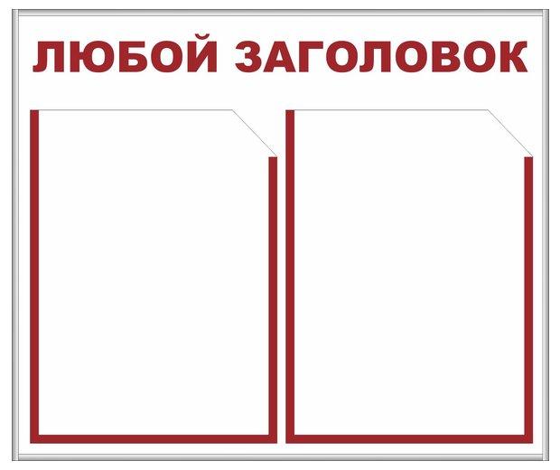 СТ-23