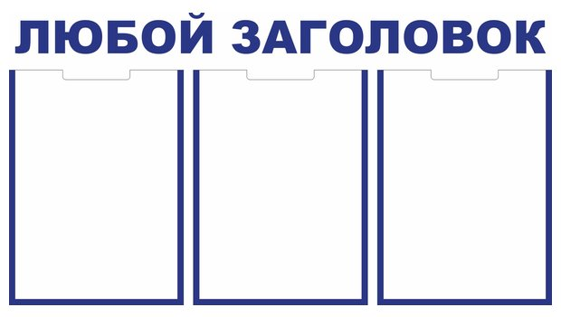 СТ-32
