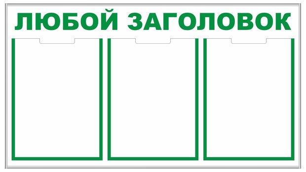 СТ-33