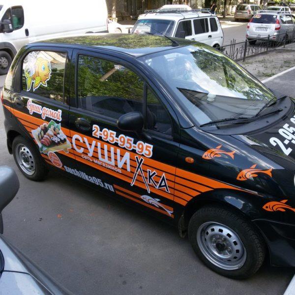 Бредирование авто - доставка суши