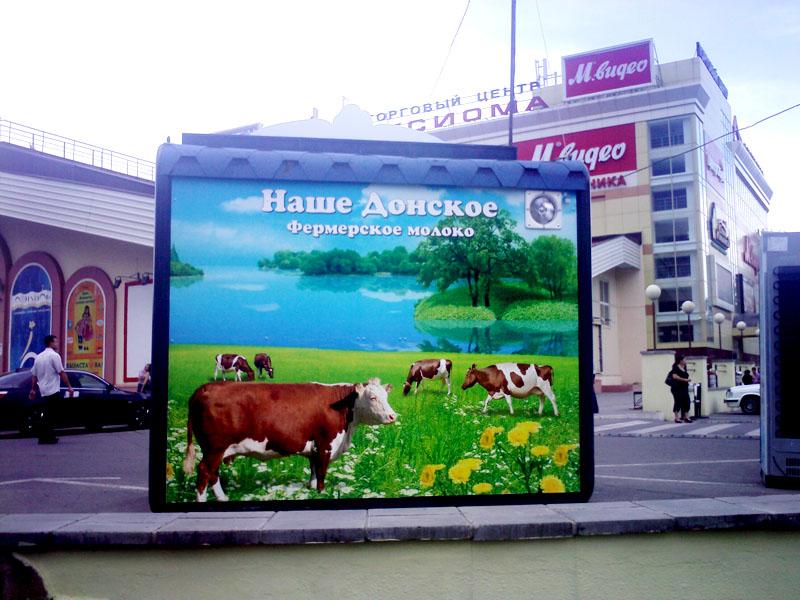 Оформление торговых автоматов - продажа молока