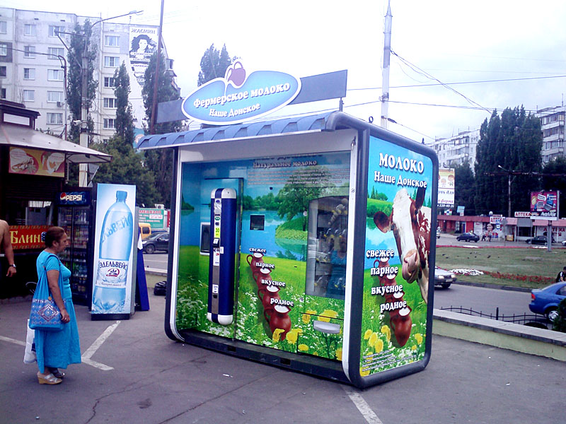 Оформление торговых автоматов