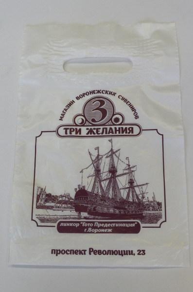 Печать на пакетах - магазин сувениров
