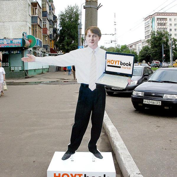 Ростовые фигуры - уличная реклама