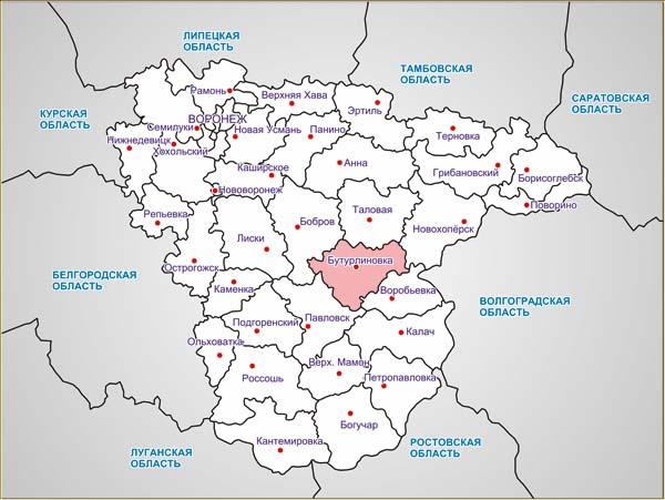 Стенд для школы - Воронежская область