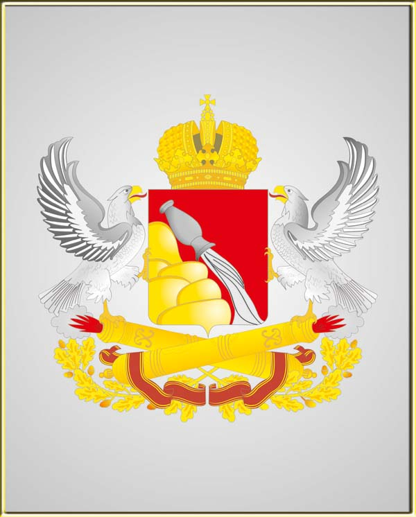 Стенд для школы - большой герб
