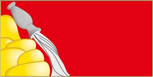 Стенд для школы - герб