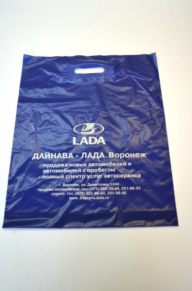 Пакеты сувенирные с логотипом