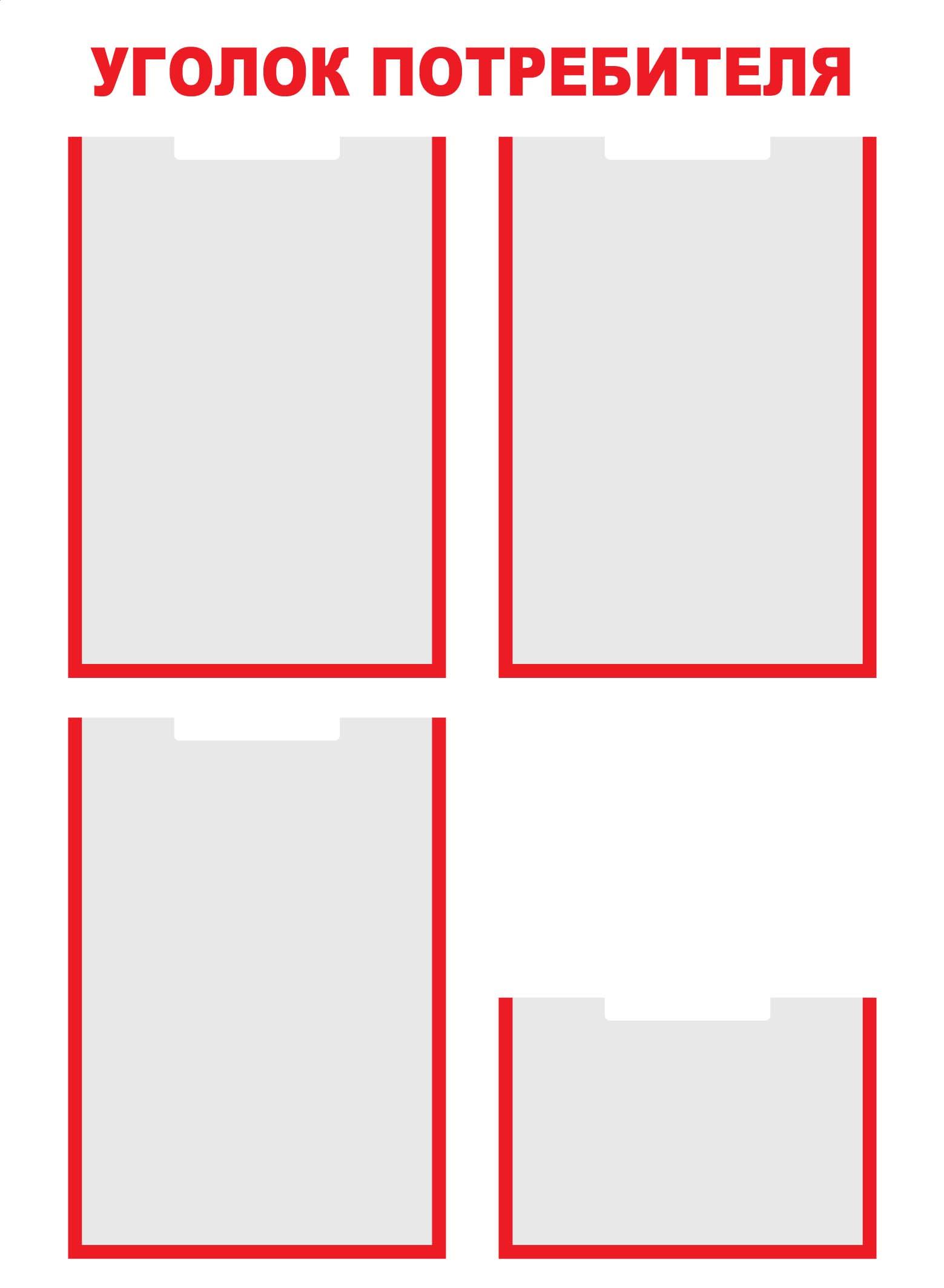 Как сделать объемную букву м из бумаги